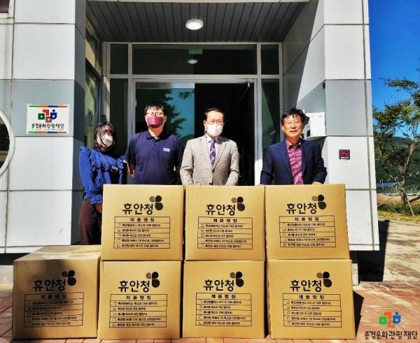 ㈜디엠개발 마스크 1만장 (재)문경문화관광재단 기부 사진