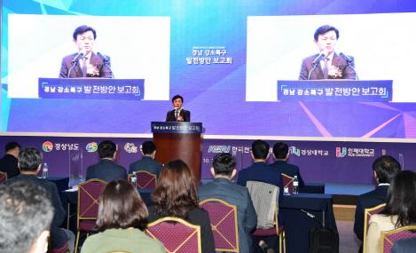 조규일시장 경남 강소특구 발전방안 보고회 참석/ 진주시