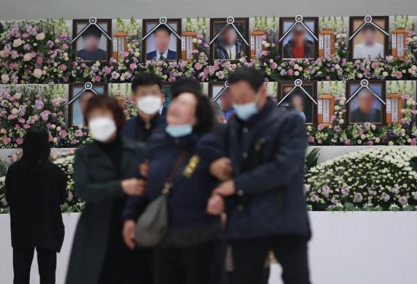 경찰 이천 화재 사망자 4명 국과수 검사로 신원확인 신아일보